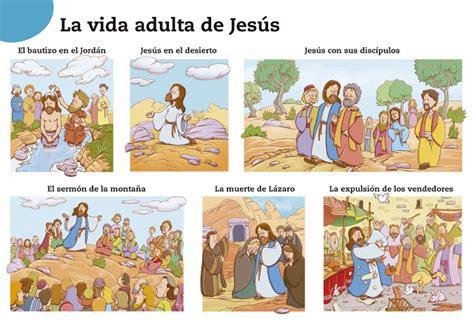 imagenes de la vida de jesus en caricatura amigos para siempre historia de la vida de jesucristo