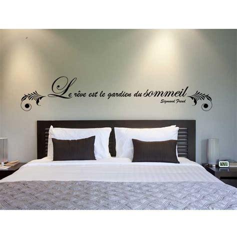 stickers muraux pour chambre adulte sticker mural le r 232 ve est le gardien du sommeil motif