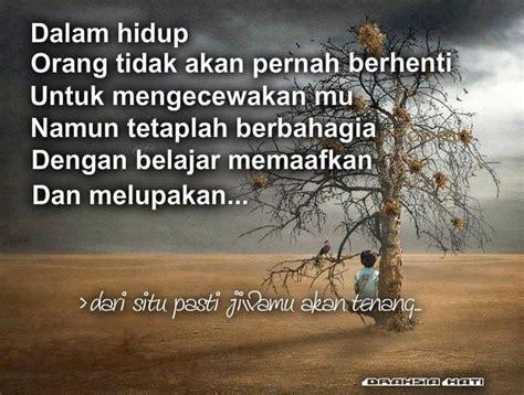 hidup ini begitu indah jika kita saling maaf memaafkan antara satu sama kata hikmah