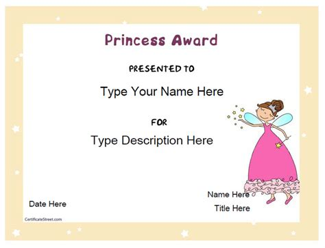 education certificates princess award template