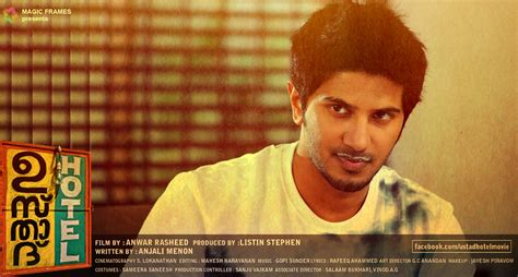 theme music ustad hotel ustad hotel malayalam movie trailer review stills