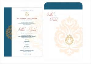 wedding cards design templates free wblqual