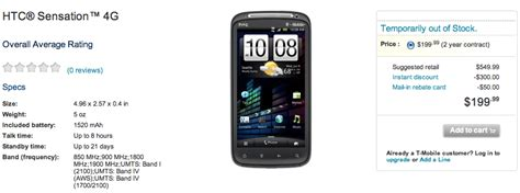 htc sensation t mobile htc sensation 4g available at t mobile for 199 99 at