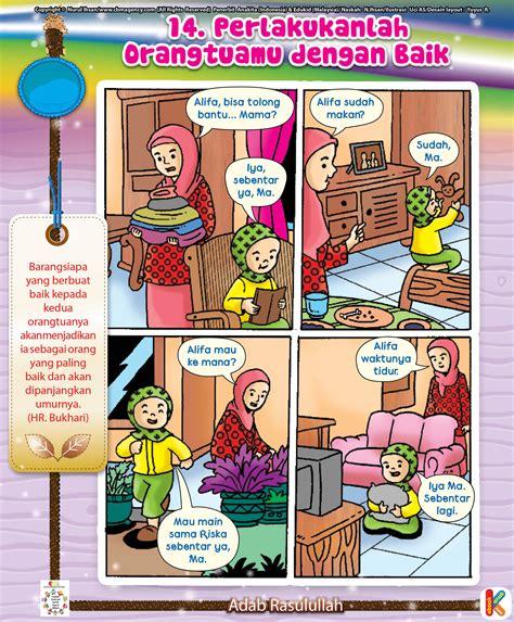 Komik Anak Jld 1 komik adab memuliakan orangtua ebookanak