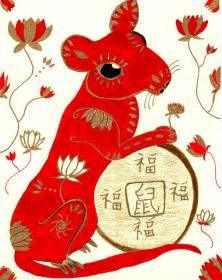 chinese horoscope 2013 zodiac predictions