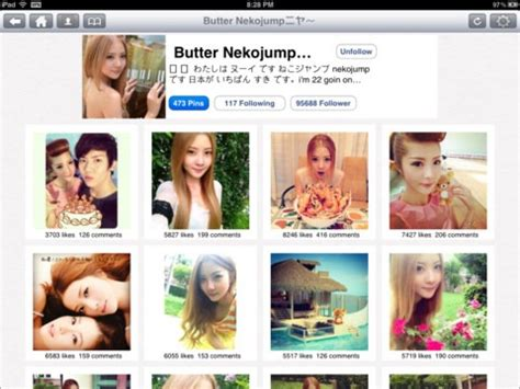 Search For Instagram Users By Email Image Gallery Instagram Search Users