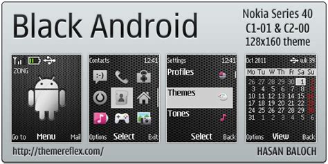 themes android nth black android theme for nokia c1 01 c2 00 themereflex