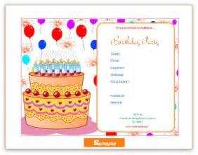 pin word templates party invitation template