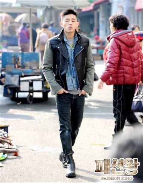 yoo ah in my drama list fashion king korean drama asianwiki