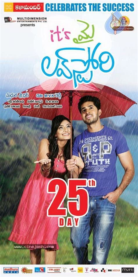 film it s all about love its my love story movie 25th day wallpapers photo 6 of 10