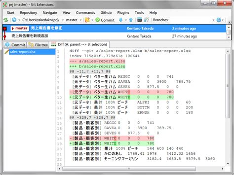 git gui tutorial pdf gitで管理しているexcelファイルの差分を見る qiita