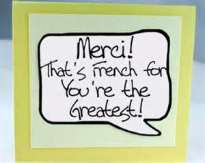 Thank You Letter To Teacher In French Thank You Card French Thank You Merci Card With Magnet