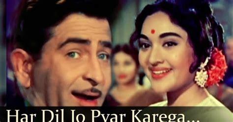 film gana video song har dil jo pyar karega wo gana gayega mp3 song hit hindi