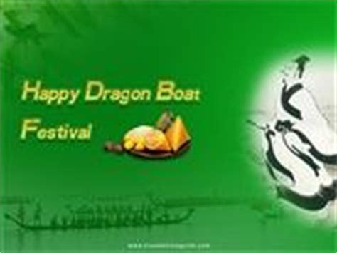dragon boat festival wishes free greeting cards for chinese dragon boat festival