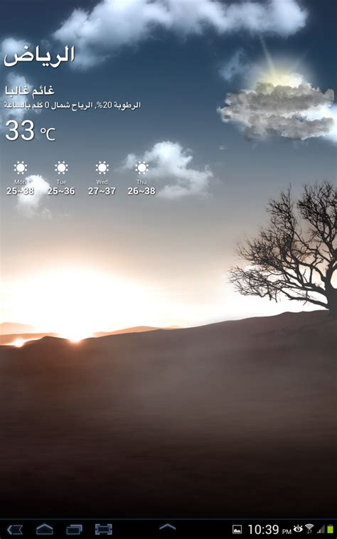 wallpaper asus xda samsung live weather wallpaper wallpapersafari