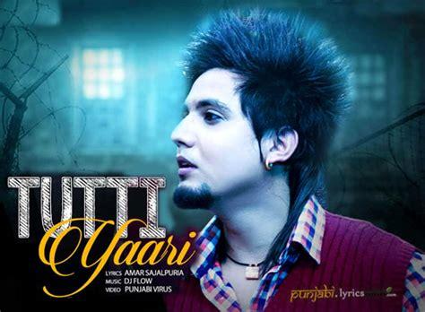 akay 2016 wallpaper akay hd image akay hd image punjabi hd video 2016 download