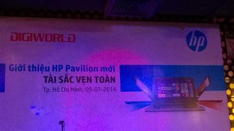 pavillon rã hp ra mắt d 242 ng laptop pavilion mới với nhiều m 224 u sắc c 225 t 237 nh