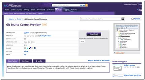 git extensions tutorial visual studio 2010 getting visual studio to get git greg s cool insert