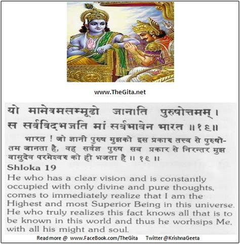 jagjit singh yadaa yadaa hi dharmasyah thegita chapter 15 shloka 19 the gita shree