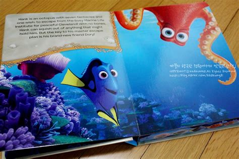 Finding Dory Busy Book finding dory busy book 도라를 찾아서 피규어북 도리 인형 네이버 블로그