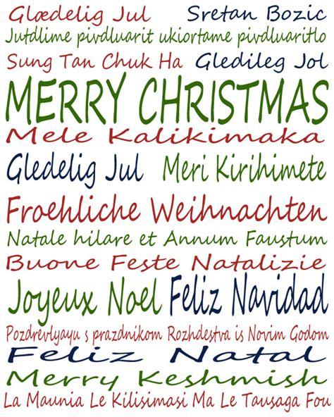printable christmas messages christmas subway art printable while he was napping