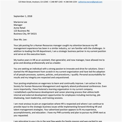 collection of solutions best human resources cover letter samples