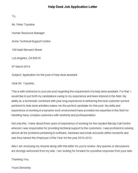 best covering letter for application best application letter for a