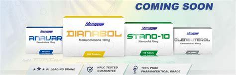 Dianabol Pharmacom Dianabol Keifei Dianabol Lapharma Dianabol Meditech 首页 类固醇购买 使用类固醇 meditech alpha 购买类固醇 类固醇在线