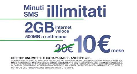 abbonamento best info offerta lg g3 con tre top unlimited abbonamento e