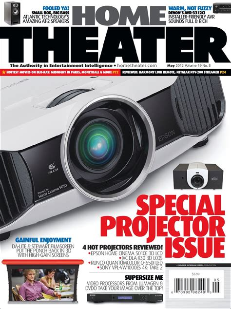 home theater magazine digital discountmags