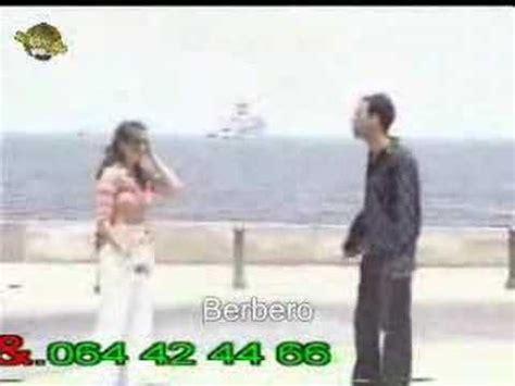 Ismael belkhayat marriage boot