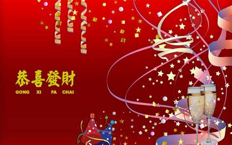 new year 2015 gong xi new year 2015 wallpaper for pc desktop with text