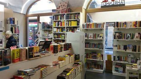 libreria fahrenheit il complesso di ismene incontro alla libreria