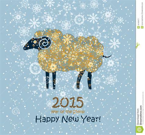 funny happy new year flirt sheep stock illustration image 45180477