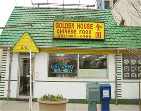 golden house bethesda golden house bethesda 28 images golden house bethesdamontgomerycountymaryland
