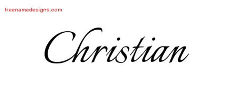 christian archives free name designs