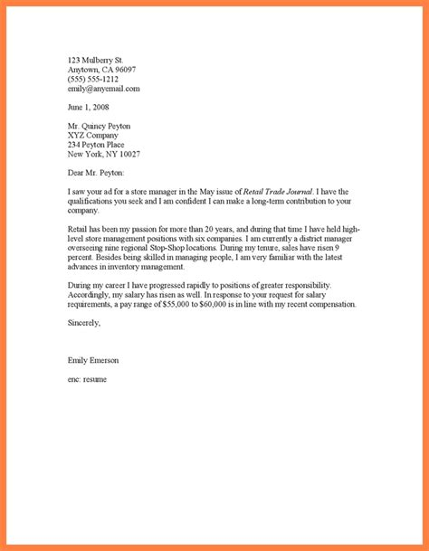 what font for cover letter cover letter including salary requirements letters font