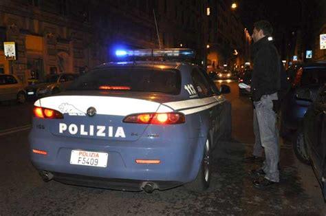 volanti polizia frosinone la polizia interviene in casa per una lite
