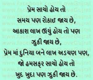 sad quotes about life in gujarati image quotes at relatably