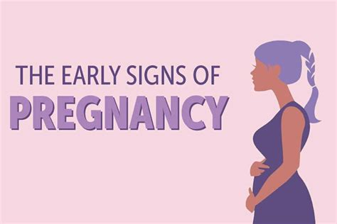 early signs  pregnancy htv
