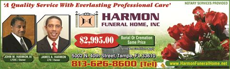harmon funeral home 171 dsi black pages