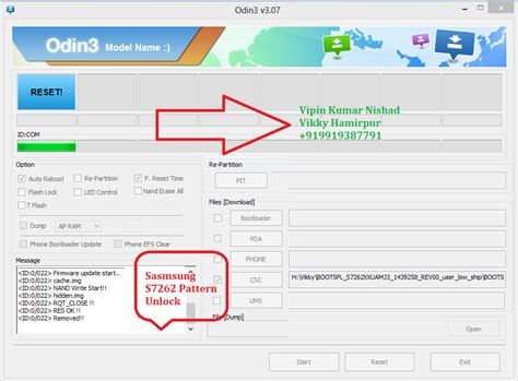 download pattern lock pro ota samsung galaxy star pro s7262 pattern lock