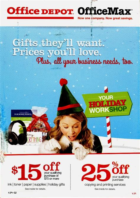 office depot coupons ebay office depot coupon