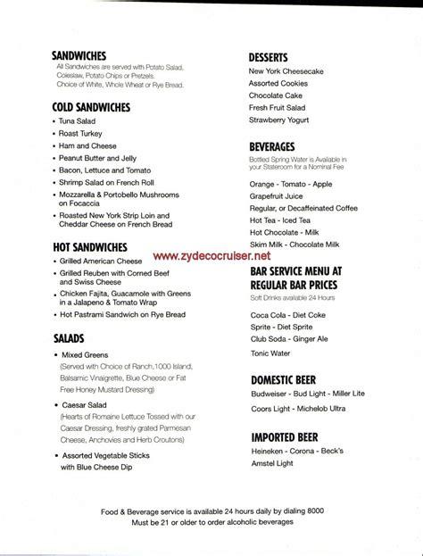 room service menu room service menu on carnival legend cruise critic message board forums