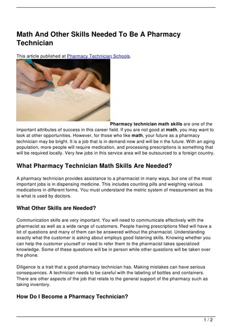 math and other skills needed to be a pharmacy technician