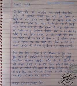 how to write love letter in hindi or punjabi cover