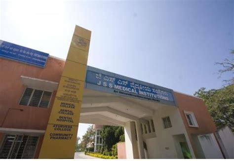 Jss Mba College Mysore by Jagadguru Sri Shivarathreeswara Jss