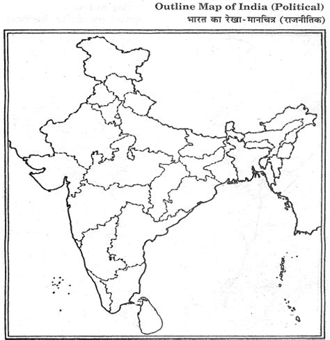 An Outline Political Map Of India by Political Outline Map 28 Images India Map Political Outline Free Coloring Pages Of India