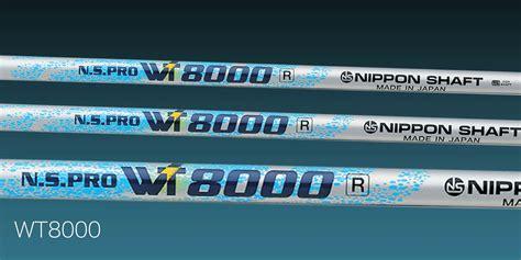 nippon shafts swing speed nippon shaft realizing pro golfers tour dreams