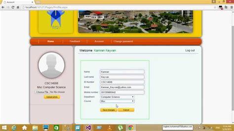 online templates for asp net online students feedback management system asp net